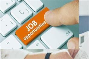 ncl recruitment 2020 online application for 512 asst foreman  technician posts
