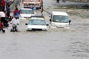 4 dead as torrential monsoon rains break 36 year in pakistan