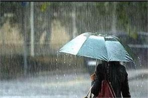 heavy rain expected in the northwest region including punjab