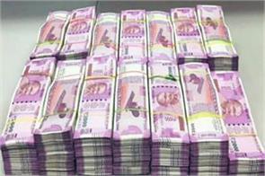 it raids delhi ncr in money laundering case worth rs 1000 crore