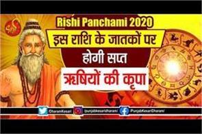 today-horoscope-in-hindi