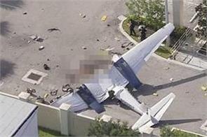 2 killed in plane crash in pembroke park