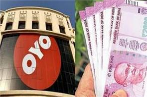 oyo withdraws pay cuts for employees of india south asia