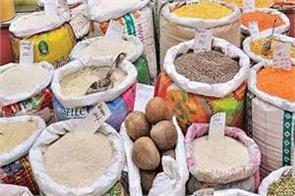 ration card portability date may be increased food ministry is considering