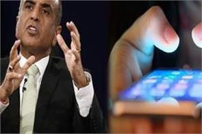 mobile recharge plans can be expensive bharti airtel chairman