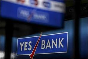 prashant kumar managing director of yes bank