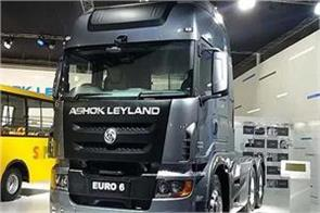ashok leyland losses rs 389 crore in june quarter