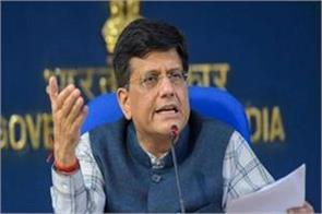india can become a trusted partner in global supply chain goyal
