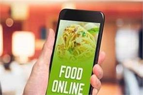 if you also order online food then definitely read this news