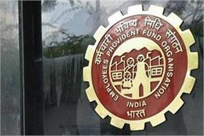 epfo had 6 55 lakh new registrations in june 1 72 lakh in may