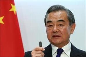 china dismisses european rights concerns over xinjiang