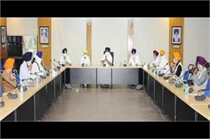 sad to submit memorandum to governor to sack congress government