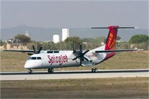 dgca instructs spicejet to stop sale one ticket was getting free