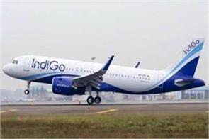flight landed in mumbai instead of shirdi due to technique problem