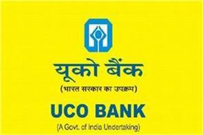 uco bank gets net profit of rs 21 5 crore in first quarter
