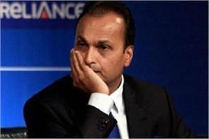 bankruptcy process started against ambani to recover rs 1 200 crore