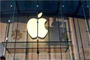 apple open online store in india preparing open next two months