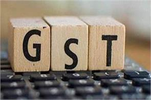 gst deficiency states offset monetization loans nssf sbi report
