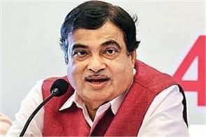 gadkari s call to adopt advanced public transport