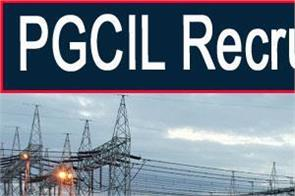 pgcil apprentice recruitment 2020 for 33 posts