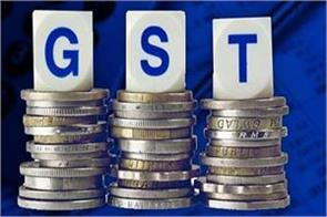 60 to 70 percent revenue loss to states due to gst telangana