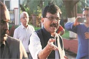 sanjay raut comment on leaders who wrote letters to sonia gandhi