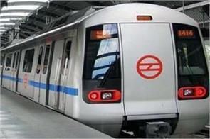 delhi metro is struggling with shortage money
