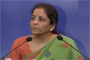 cag defense offset work presented parliament session sitharaman