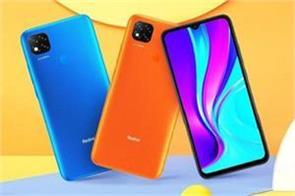redmi 9 smartphone sale will starts today