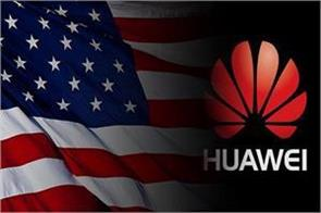 us tightens huawei tightens 38 entities on watch list