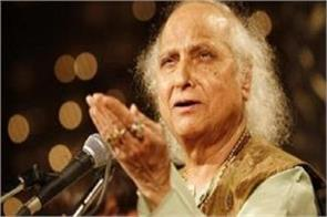 cm and congress leaders mourn the death of pandit jasraj