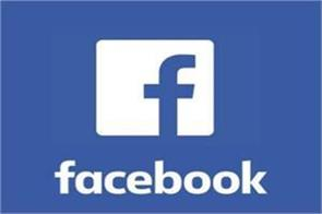 facebook said platform will continue remove content completely non partisan