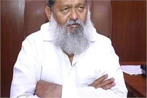 congressmen are disillusioned with nehru gandhi family vij