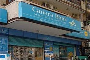 canara bank s net profit up 23 percent to rs 406 crore q1