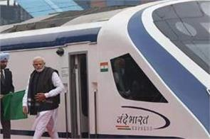 india gives another blow to china 44 vande india trains canceled
