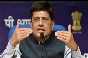 railway plans to use 20 000 mw of renewable energy generation goyal