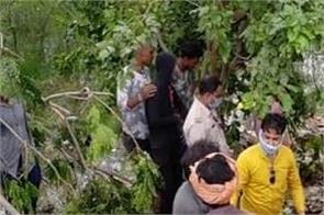 chhattisgarh alcohol video viral