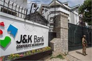 j k bank to raise up to rs 4 500 crore issuing shares bonds