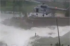 iaf rescued young man