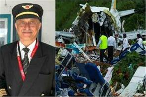 captain deepak sathe will be cremated with state honors