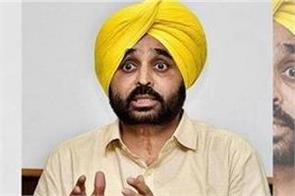 akali leader complains against bhagwant mann to pm and ssp