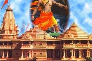 temples in us hold virtual prayer to celebrate ram temple s foundation