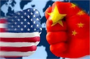 china s ministry of commerce said trade talks america expedited