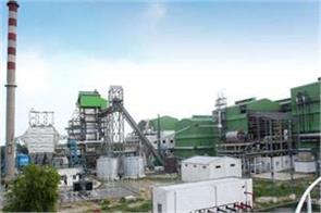 omc for payment of ethanol production