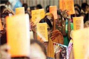 one country one ration card  parliamentary committee will report