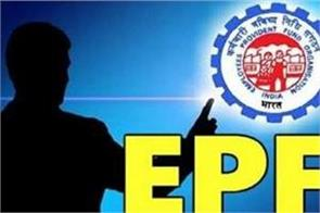 government will not impose penalty on companies for delay in epf payment