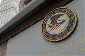 chinese researcher arrested in us on charges of stealing trade secrets