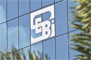 sebi fined 14 fraudulent units rs 70 lakh