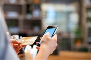 digital payment market in india to triple by 2025 report