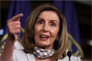 pelosi to call house back to vote on bill to block postal service